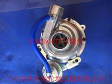 1118010-44庆铃皮卡涡轮增压器/1118010-44