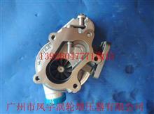 1118600000五十铃涡轮增压器RHF4 XNZ配4JB1T发动机/1118600000