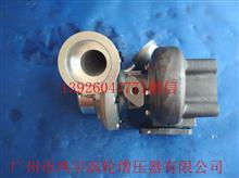 12649880057(1118010-37A)道依茨涡轮增压器/12649880057(1118010-37A)