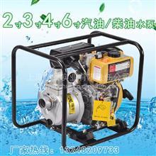 便携式防汛3寸柴油机水泵