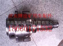 蓬翔桥25吨轴间差速器总成、蓬翔35T轴间差速器总成/K2512