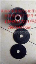 福田欧曼奇兵翻转支架橡胶套1B22050200004/1B22050200004