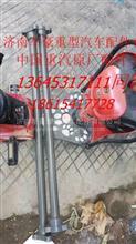 重汽豪沃前悬置稳定杆总成WG9725931060/WG9725931060