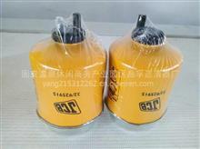 现货JCB杰西博32/925915 P551434燃油滤清器/32/925915