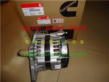 发电机4936879、康明斯QSL8.9曲柄连杆机构附件/4936879