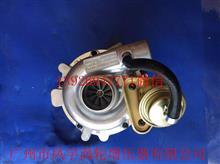 五十铃涡轮增压器RHF4H 8973311850 天皇100P欧二/1118010-802