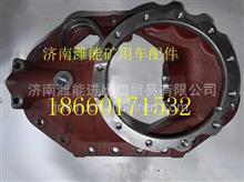 陕汽汉德曼桥双极减速桥减速器壳总成/DZ9112320970