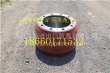 陕汽汉德原厂后轮毂等汉德桥配件、矿车底盘件/DZ9112340006
