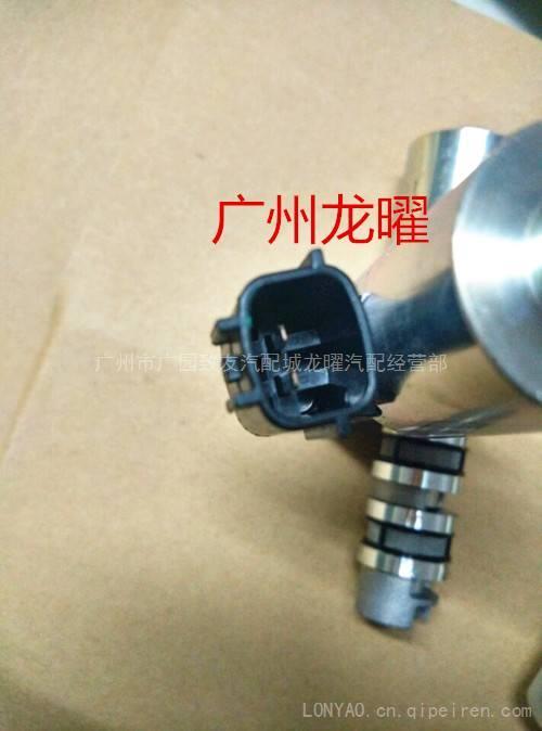 日产天籁 英菲尼迪 机油控制阀23796-ze01c 23796ze01c ts1043图片