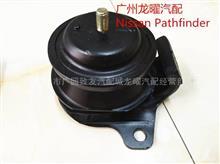 日产尼桑 六缸活塞话 发动机支架 机脚胶/11220-9S100 112209S100