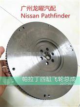 日产皮卡QD32 飞轮组件 飞轮总成 飞轮组件/12310-85G 12310-85G00 1231085G00