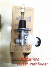 广州龙曜 日产尼桑帕拉丁D22 离合器总泵/30610-1S756 306101S756