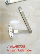 日产尼桑 帕拉丁 皮卡 D22 后挡板门铰链/90460-2S700 904602S700