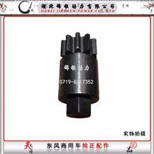 东风商用车雷诺发动机盘车工具/3910-Z-BD-09