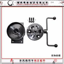 东风商用车雷诺发动机曲轴后油封安装工具/3910-Z-BD-26