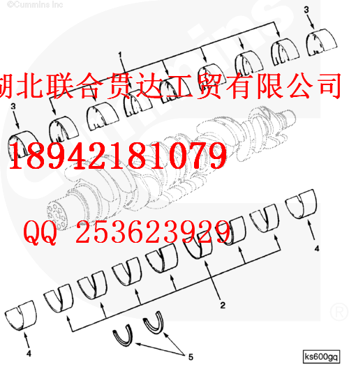 3047394连杆轴承 3631241活塞发动机套件/205200活塞销 3096685发动机活塞