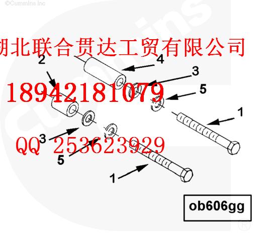 S 16240保持环 105375铭牌/3034408O型密封圈 3038743止回阀