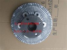 进口客车A1S1N温控风扇硅油离合器/A1S1N