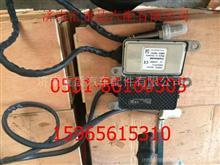 潍柴专用氮氧传感器 612640130031/612640130031