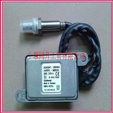 供应 康明斯发动机配件氮氧传感器/C2894940