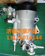 重汽HOWOT7H曼发动机柴油滤清器总成/曼发动机柴油滤清器总成201V12501-7290