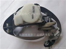 郑州日产凯普斯达东风凯普特N300 安全带总成/81-H01211