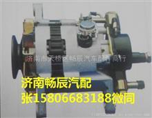福田JB483  JB486发电机JFZB165-111