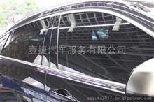 深圳汽车防爆膜价格|强生太阳膜一次贴膜|长效保养10年/1