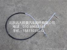 福田戴姆勒欧曼H4110113127A0供油管-粗滤器至油泵/H4110113127A0