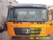 陕汽f2000驾驶室总成空壳车门、专业推出驾驶室价格低/济南重诚驾驶室制造厂15854112366