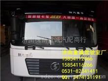 陕汽f2000驾驶室总成仪表工作台、专业推出驾驶室价格低/济南重诚驾驶室制造厂15854112366