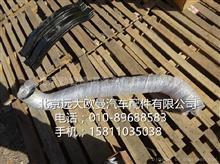 福田戴姆勒欧曼H0120060184A0排气管焊合/H0120060184A0