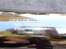 福田戴姆勒欧曼H1119305001A0中冷器出气钢管/H1119305001A0