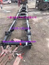 东风天龙大力神天锦及各类重型汽车车架大梁优势供应/车架