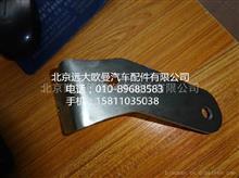 福田戴姆勒欧曼3696046用户附件支架/3696046