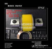 东风天龙橡胶衬套-转动式/2931070-K0804