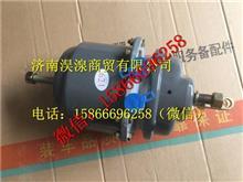 WG9000360621重汽豪沃膜片式弹簧制动气室/WG9000360621