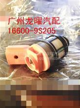 日产尼桑奇骏 燃油喷射器 喷油嘴/16600-1B012 166001B012