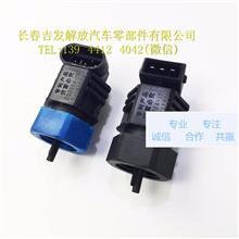 解放新大威里程表传感器/C03054-12 C03054-19