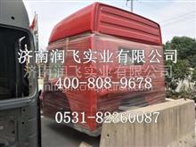 陕汽德龙F3000保险杠_济南 - 价格,厂家,图片,其他车身及附件/13153025554