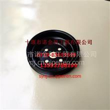 东风猛士空调皮带轮 81C24A-04002/81C24A-04002