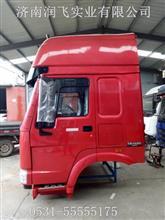 德龙X3000驾驶室壳子_济南 - 价格厂家图片,其他车身及附件/13153025554