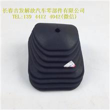 青岛解放虎V防尘套 操纵杆防尘套排档杆防尘套/D539