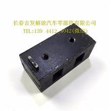 解放J6L中卡水箱胶垫 散热器垫块 橡胶块/1302030-20A