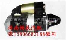 常发ZS1130GM柴油机起动机QDJ1410W-P/T9/QDJ1410W-P/T9
