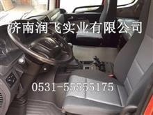 陕汽德龙X3000遮阳罩_济南 - 价格厂家图片,其他车身及附件/13153025554
