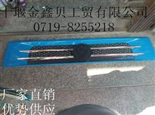 54DN14-01095 东风多利卡水箱面罩中网/54DN14-01095