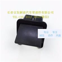 解放J6烟灰盒 烟灰缸 仪表工作台专用/解放J6