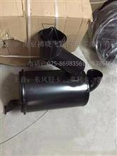 东风多利卡,凯普特 申龙空气滤芯器总成/1109DS32-010