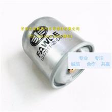 解放锡柴6DL 6DM转子离心式滤清器/1017015-29DM